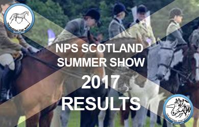 summer results2017